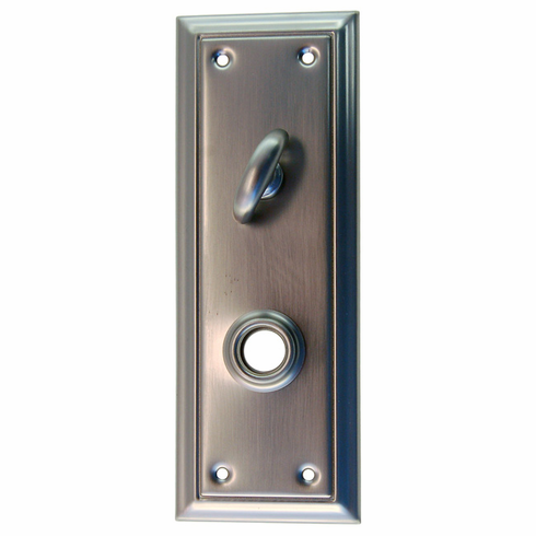 ARC41BN-Stamped Brass Backplate, Brushed Nickel Finish with Thumb Turn