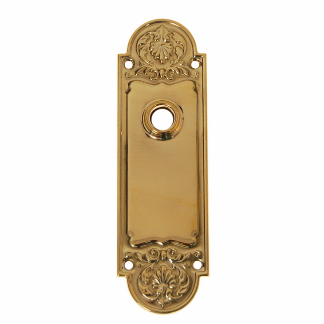 ARC42PL-Stamped Brass Backplate, Polished Lacquered Brass Finish