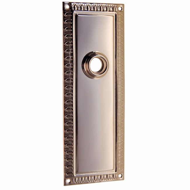 ARC46N-Stamped Brass Backplate, Nickel Finish
