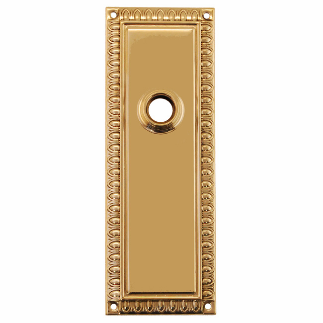ARC46PL-Stamped Brass Backplate, Polished Lacquered Brass Finish