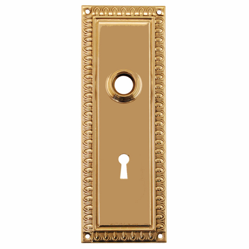 ARC47B-Stamped Brass Backplate, Brass Finish with Keyhole