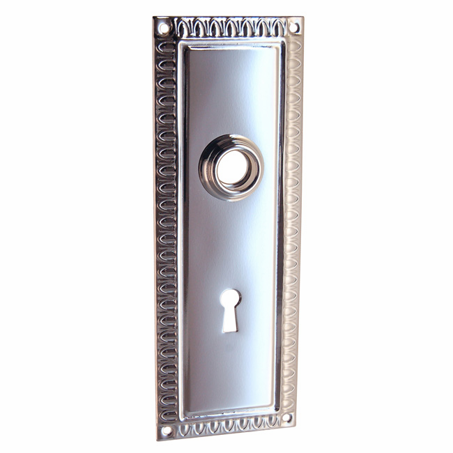 ARC47N-Stamped Brass Backplate, Nickel Finish with Keyhole