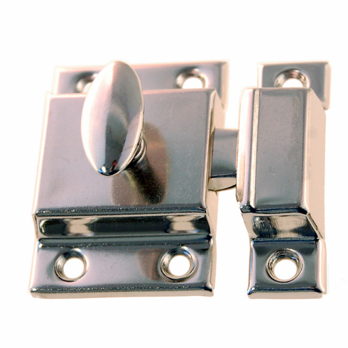 Nickel - Cupboard Latch