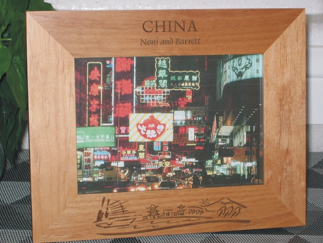 Asia Picture Frame - Personalized Souvenir Frame - Laser Engraved Asia Theme