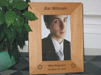 Bar Mitzvah Picture Frame - Personalized Frame - Laser Engraved Star of David