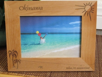 Okinawa Picture Frame - Personalized Frame - Laser Engraved Beach with Palms