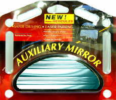Auxiliary Wide-Angle Side View Mirror Attachment (Small)