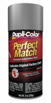 Duplicolor's Universal Silver Metallic Auto Touch-Up Spray Paint