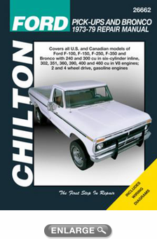 ford      bronco chilton repair