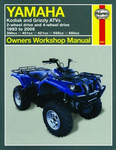 Haynes Yamaha Kodiak and Grizzly (1993-2005)