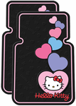 Hello Kitty Rubber Floor Mats (Pair)
