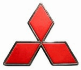 Mitsubishi Repair Manuals