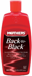Mothers Special Care Products