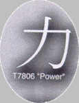Trimbrite Asian Expressions Power Decal