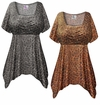 CLEARANCE! Shimmery Leopard Plus Size & Supersize Babydoll Top 1x