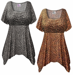 SOLD OUT! Shimmery Leopard Plus Size & Supersize Babydoll Top