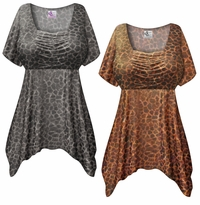 CLEARANCE! Shimmery Leopard Plus Size & Supersize Babydoll Top 1x 4x 5x 6x