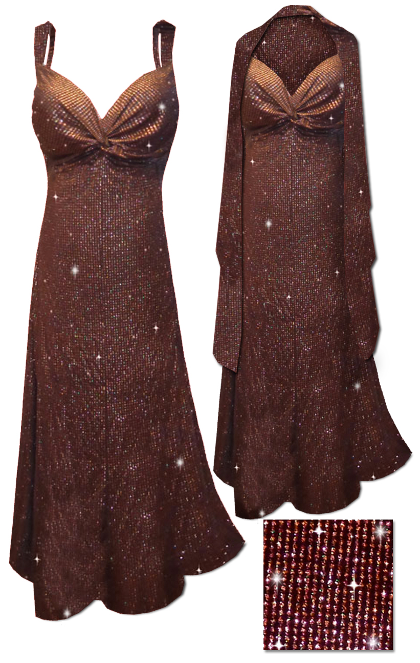 Sold Out New Customizable 2 Piece Brown W Copper Vertical Lines