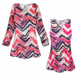 SALE! Customizable Groovy Zig Zag Slinky Print Plus Size & Supersize Short or Long Sleeve Shirts - Tunics - Tank Tops - Sizes Lg XL 1x 2x 3x 4x 5x 6x 7x 8x 9x