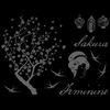 SALE! Sakura Feminine Tattoo Plus Size & Supersize T-Shirts S M L XL 2x 3x 4x 5x 6x 7x 8x