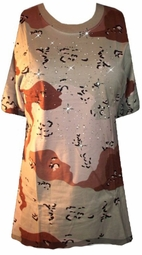 SOLD OUT! CLEARANCE! Khaki Desert Camoflage Plus Size Supersize T-Shirts  4xl