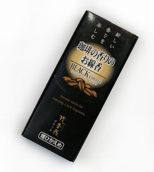 Black Coffee Incense - Baieido 80 grams