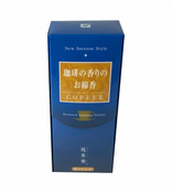 Coffee Incense (Smokeless) - Baieido - 30 grams