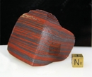 Authentic Banded Iron Kalahari - LG - New!