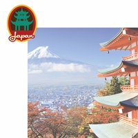 Asia: Japan 2 Piece Laser Die Cut Kit
