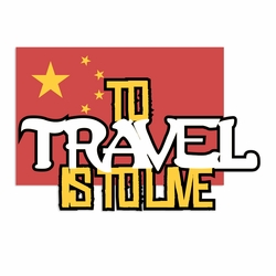 China: Travel Live Laser Die Cut