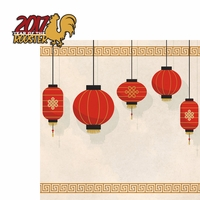 Chinese New Year 2017: Year of the Rooster 2 Piece Laser Die Cut