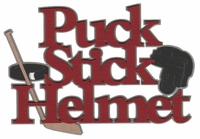 Digital Download: Puck Stick Helmet Laser Die Cut