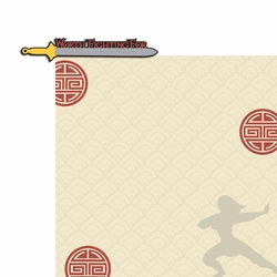 2SYT Mulan: Worth fighting 2 Piece Laser Die Cut Kit