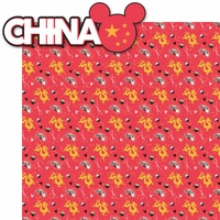 World Showcase: China 2 Piece Laser Die Cut Kit