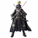 Bandai Meisho Star Wars Movie Realization Figure - Darth Vader: Death Star Armor