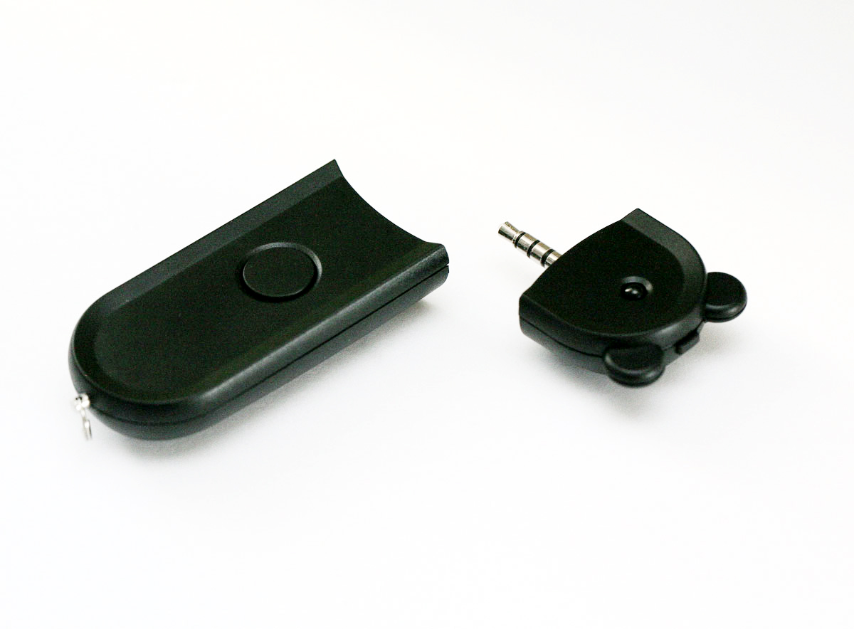 IP-Remote: Wireless Shutter Camera Remote for iPhone, iPad, iPod