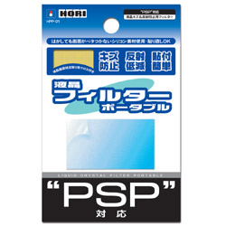 Premium Silicon Overlay and Micro-Fiber Cleaning Cloth Kit for Sony PSP by Hori