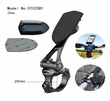 ST020B1: Cycway Metal Motorcycle Bicycle Handlebar Mount for GPS SmartPhone (25mm version)