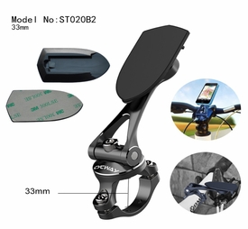 ST020B2: Cycway Metal Motorcycle Bicycle Handlebar Mount for GPS SmartPhone (33mm version)