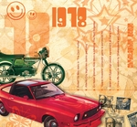 40th Anniversary CD for 1978