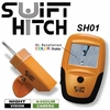 Swift Hitch Portable Hand Held Wireless Color Screen Back Up Camera System SHO1