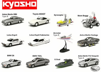 James Bond Film Vehicle Model Set of 12 - Kyosho (Japan) - click to enlarge