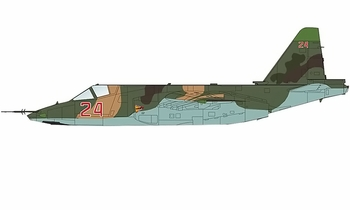 Su-25SM Frogfoot Model, Russian Air Force 2015 - Hobby Master HA6101 - click to enlarge