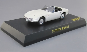 Toyota 2000GT, James Bond: You Only Live Twice - Kyosho - click to enlarge