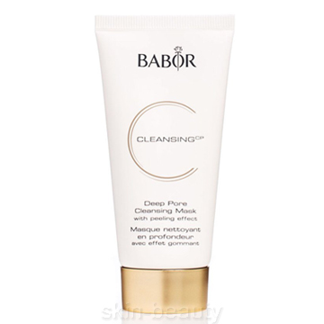 Babor Cleansing CP Deep Pore Cleansing Mask - 1 11/16 oz (411078)