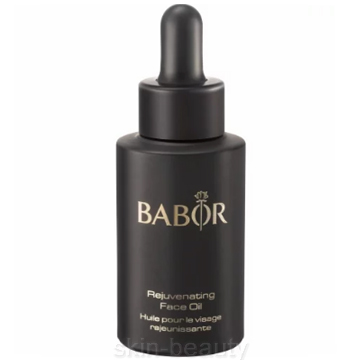 Babor Rejuvenating Face Oil - 1 oz (476319)
