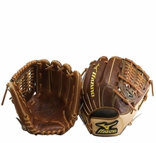 MIzuno Baseball/Softball Equipment