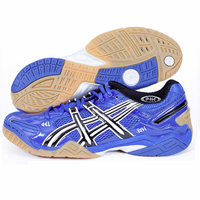 last few - Asics GEL Domain® 2 Squash / Indoor Court Men's Shoes, SIZE 12