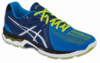 Asics Gel Netburner Ballistic Men's Court Shoes, Navy / Silver / Electric Blue