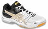 LAST FEW - Asics Gel-Rocket 7 Men's Court Shoes, White / Silver / Black, SIZE EURO 40